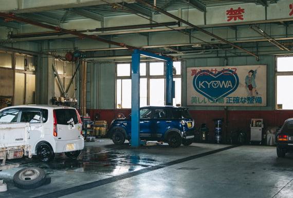 一般車 車検点検整備